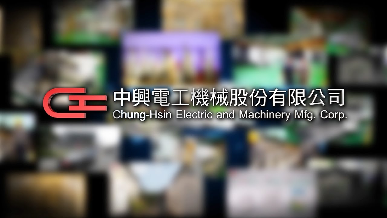 CHUNG-HSIN ELECTRIC & MACHINERY MFG.CORP